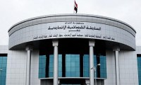 تصديق اعترافات متهمين بتزوير العملة المحلية والدولار الاميركي في بغداد