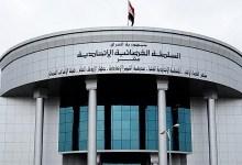 صورة القضاء يكشف المواقيت الدستورية لتشكيل الرئاسات الثلاث في العراق