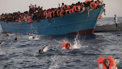 صورة الأمم المتحدة: 5000 مهاجر ولاجئ غرقوا في المتوسط في عام 2016