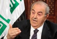 صورة علاوي:أزمة الخليج ستدمر ما بقي من المنطقة