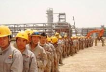 صورة القوات الامنية تلقي القبض على 35 عاملا صينيا في البصرة