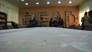 صورة الرفاعي تفتح المكتبة العامة