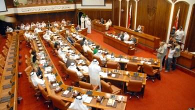صورة البحرين تتجه لتعديل دستوري يتيح محاكمة مدنيين عسكريا