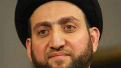 صورة الحكيم يعلق على تهديدات مقتدى الصدر