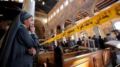 صورة مصر.. عشرات الضحايا بتفجير استهدف كنيسة بطنطا