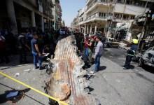 صورة انفجار سيارة مفخخة أمام هيئة التقاعد في بغداد