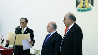 صورة السفير الياباني في العراق يدين التفجيرين  الذين تعرضت لهما  العاصمة بغداد