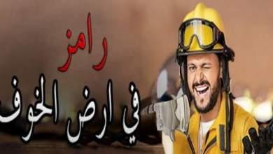 صورة صفية العمري وبوسي شلبي ضحيتا رامز جلال