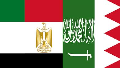 صورة السعودية والبحرين والإمارات ومصر تعلن قطع علاقاتها الدبلوماسية مع قطر