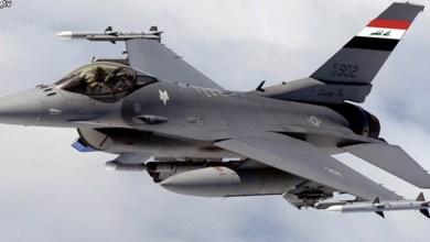 صورة طائرات اف 16 العراقية تقتل العشرات من داعش في تلعفر