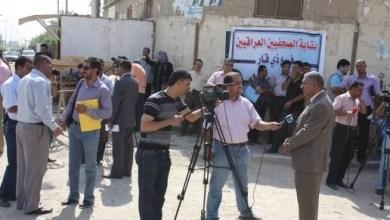 صورة صحفيو ذي قار يناشدون وزير الداخلية التدخل لحمايتهم من شرطة المحافظة