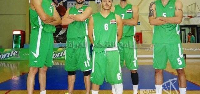 المنتخب الوطني لكرة  السلة يتعرض للخسارة الأولى