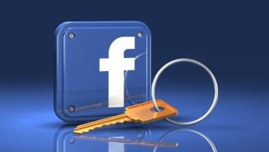 صورة ثغرة في الفيسبوك تسمح لاي شخص بالدخول الى حسابك