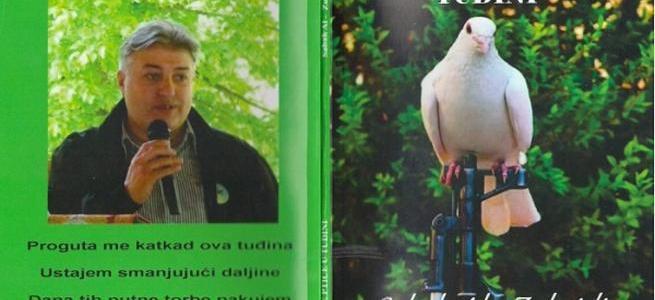 """صدور مجموعة شعرية """"أغاني طائر الغـربة""""للشاعر صباح سعيد الزبيدي"""