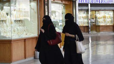 صورة ولي العهدالسعودي: لا يتعيَّن على نساء المملكة ارتداء غطاء الرأس أو العباءة
