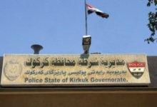 صورة شرطة كركوك تنفي طرد النازحين العرب من المحافظة