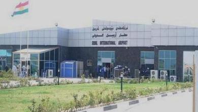 صورة امريكا تنتقد قرار اغلاق المنافذ العراقية مع كوردستان