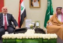 صورة نص البيان المشترك بين العراق والسعودية