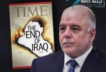 صورة العبادي: تنبؤات الأمريكان فشلت وبقي العراق موحداً