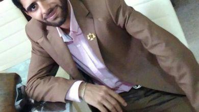 صورة أنا منزعج يا حبيبتي / عباس ثائر/ العراق