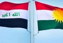 صورة بدأ التفاوض بين مسؤولون عراقيون وأكراد حول انسحاب البيشمركة من المناطق المتنازع عليها