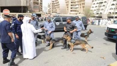 صورة استنفار أمني في الكويت تحسبا لعمليات إرهابية من قبل داعش