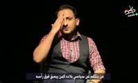 الفنان البصري سلام الفرطوسي يقدم نصيحة سياسية
