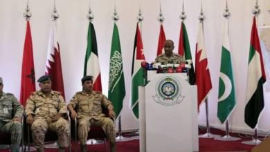 صورة التحالف يرحب بعرض علي عبد الله صالح في فتح صفحة جديدة