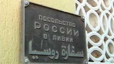 صورة إجلاء موظفي السفارة الروسية في العاصمة اليمنية