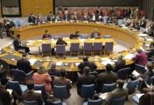 صورة مجلس الأمن الدولي يدعو إلى إلغاء قرارت أحادية تتعلق بالقدس