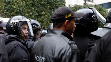 صورة منظمة العفو الدولية تدعو القوات الأمنية في تونس بعدم استخدام القوة لقمع التظاهرات