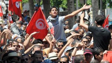 صورة حزمة إصلاحات جديدة في تونس
