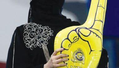 صورة نساء السعودية في الملاعب … جدة جاهزة … والرياض تستعد