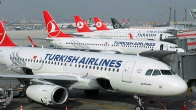 صورة تركيا تستأنف رحلاتها الى كردستان ولكن..