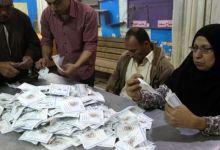 صورة بدء عملية فرز الأصوات في الانتخابات الرئاسية في مصر