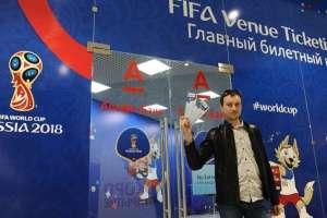 مونديال روسيا 2018.. شراء أكثر من 164 ألف تذكرة خلال 24 ساعة