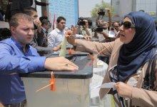 صورة انتهاء عملية التصويت لانتخابات نقابة الصحفيين العراقيين