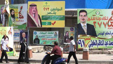 صورة مقتل مرشح في الانتخابات العراقية في بغداد