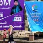 مفوضية الانتخابات تعاقب أكثر من 100 مرشح