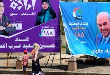 صورة مفوضية الانتخابات تعاقب أكثر من 100 مرشح
