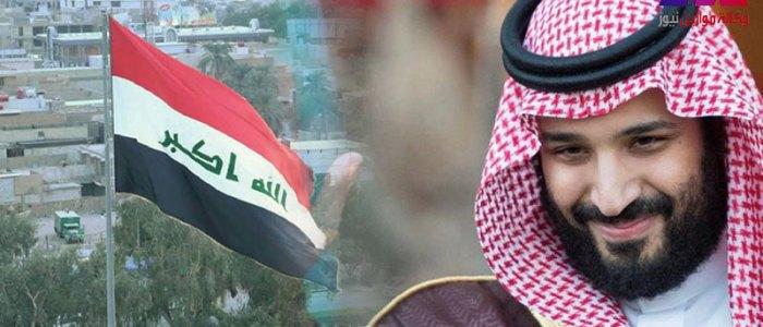 الحكومة السعودية تنهي الجدل الدائر حول زيارة بن سلمان الى العراق