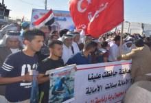 صورة تظاهرات شرقي بغداد احتجاجاً على تردي الخدمات والبطالة