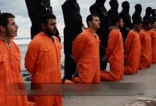 صورة ليبيا تعيد جثث 20 قبطيا مصريا قتلوا على يد تنظيم داعش