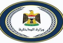 صورة اجراءات وزارة الداخلية بحق المجاهرين بالافطار العلني