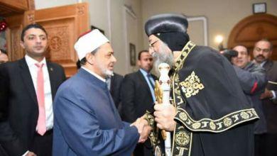 """صورة شيخ الأزهر: """"لا توجد آية في القرآن تدعو لقتل اليهود أو المسيحيين"""""""