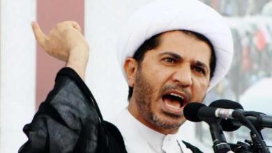 صورة المحكمة البحرينية تصدر حكم البراءة على زعيم المعارضة شيعي بتهمة التجسس لصالح قطر