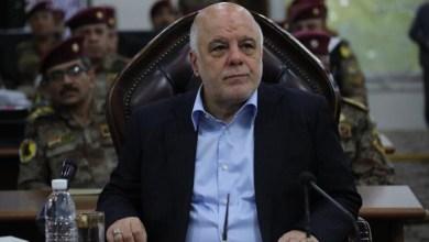 صورة العبادي يحدد تواجدا لداعش في العراق ويوجه بعملية خاصة