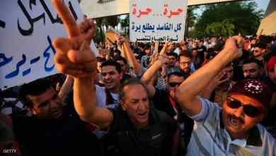 صورة استجابة للمحتجين.. تعليق رواتب التقاعد لنواب العراق