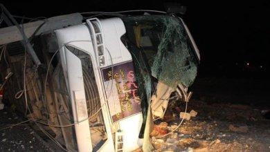 صورة الخارجية العراقية تعلن عن حصيلة قتلى حادث ايران