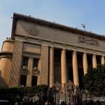 مصر السجن لـ37 شخصا بتهمة الاتجار بأعضاء البشر